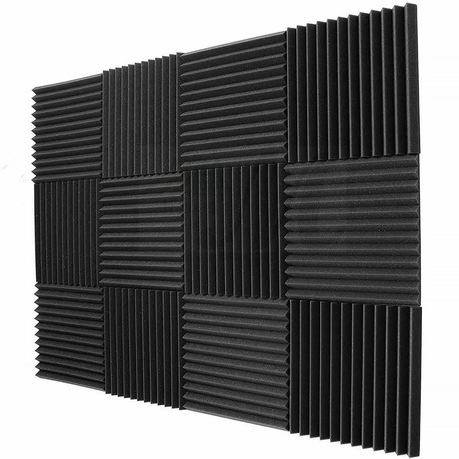 stüdyo akustiği nasıl yapılır